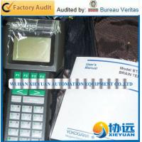 Wholesale BT200 BRAIN TERMINAL With printer or without printer from china suppliers