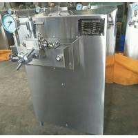 Wholesale Two Stage High Pressure Homogenizer Machine For Ice Cream Production Line from china suppliers