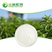 China Stevia extract power stevia leaf extract ra 99%stevia flavor drops samples free for sale
