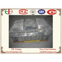 Wholesale HBW555XCH6 High Abrasive Step Liners for Cement Mill Dia.3 x 10m As Cast EB5037 from china suppliers