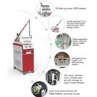 Wholesale Carbon peel laser Pigments tattoo removal machine Q switched Nd yag laser machine from china suppliers