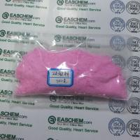 Wholesale High Purity Erbium Nitrate Pentahydrate Crystal Powder Cas No 10031-51-3 from china suppliers