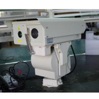 Wholesale IP66 NIR Long Range Infrared Camera 1500m Seaport Airport Surveillance from china suppliers