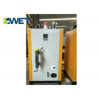 Wholesale Multi Fubctional Biomass Steam Generator Energy Saving ISO 9001 Standard from china suppliers