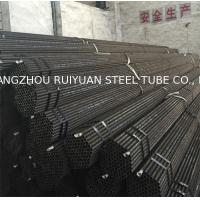 Seamless Steel Round Piping