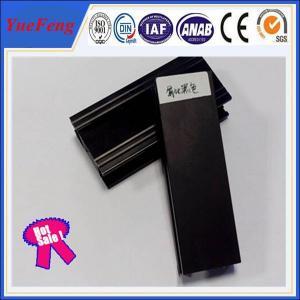 China aluminium profile anodized aluminium,black anodized aluminium extrusion supplier on sale