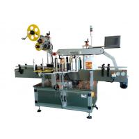 Automatic top surface and double sides labeling machine with CE certification for sale