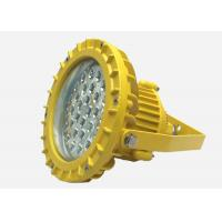 Buy cheap Professional Explosion-proof LED Floodlight 60W Platform Light for Oil Field from wholesalers