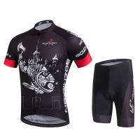 Wholesale OEM / ODM Custom Cycling Jersey Polyester Elasticated Sleeves With Waist Bottom from china suppliers