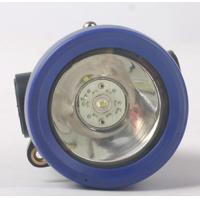 Wholesale Cordless Miners Cap Lamp Compact Size With Rechargeable Lithium Manganese Battery from china suppliers