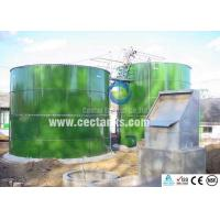 Wholesale Sludge Holding enamel tank , 200000 gallon water tank for sewage treatment from china suppliers