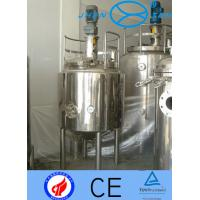 Industrial Liquid Mixing Equipment Chemical Mixing Tank Sealed Double Layer