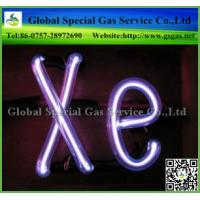 Wholesale Factory promotion price high quality is xenon a noble gas made in China from china suppliers
