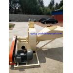 China Shredding Fan, for waste cardboard, carton box, etc. for sale