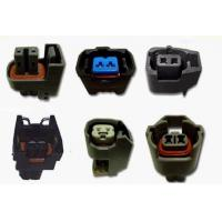 Best Male and female auto Connectors wholesale