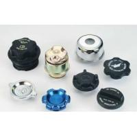 Buy cheap Fuel Tank Cap from wholesalers