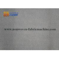 Wholesale Viscose Fiber Wood Pulp Non Woven Fabric Products , Medical Non Woven Fabric from china suppliers