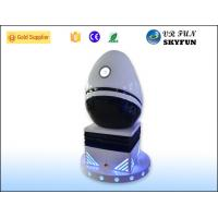Wholesale 1 Seats 9D VR Game Machine Earn Money / VR Egg Cinema Simulator from china suppliers