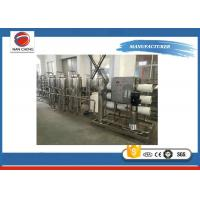 Drinking Water Water Treatment Systems 155 * 90 * 180cm High Stability 1T ~ 30T