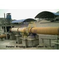 Energy-saving/ISO Certificate building lime kiln for sale