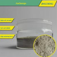 Wholesale JINGCHENG JC-18 High Quality Anchoring Agent for Concrete Waterproofing Chemical from china suppliers