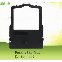 China ribbon cassette for C.ITOH 650 STAR AR951 961 for sale