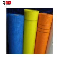 Wholesale C - Glass Yarn Type Fiberglass Mesh Cloth For Waterproofing Customized Color from china suppliers
