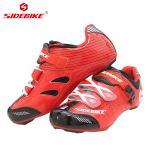 China Scott Zol PredatorMTB Mountain Cycling Footwear Professional Bike Shoes for sale