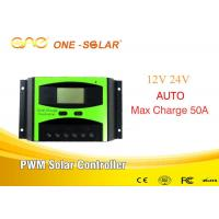 IP 32 Solar Charger Controller 50A Intelligent Smart Solar Controller for sale