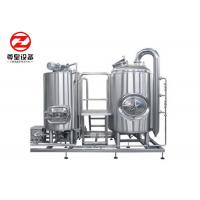China Stainless Steel Micro Beer Brewing Equipment 0.15 - 0.2Mpa Pressure PU Foam Insulation for sale