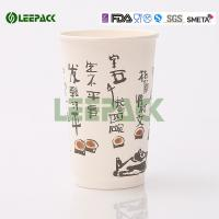 Wholesale Hot Disposable Paper Cups Food Grade Logo Ptinting Single Or Double Wall from china suppliers