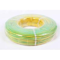 Stable Working Heat Resistant Electrical Wire , LSZH Speaker Cable 600V Rating