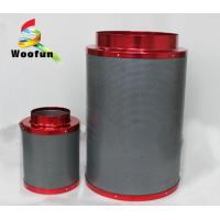 Best Aluminum 10 Air Carbon Filter For Greenhouse Ventilation 99% Odor Removal wholesale