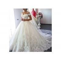 China Sexy Sweetheart Ball Gown Wedding Dress Long Tail Ropes Back Style for sale