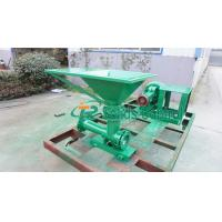 Buy cheap Top Quality API oilfield drilling equipment Large Capacity Jet Mud Mixer for Hot from wholesalers