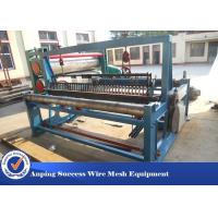 Wholesale Hot Dip Galvanized Crimped Wire Mesh Machine Mine Screen Loom Heavy Duty Type from china suppliers