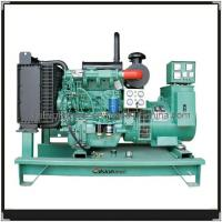Wholesale 50Hz 30kw Electric Generator from china suppliers