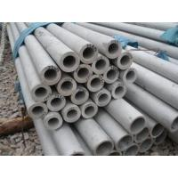 """Wholesale Seamless Stainless Steel Pipe Malay Tube 24"""" Diameter Stainless Steel Tube from china suppliers"""