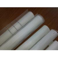 Wholesale High quality 10mm*10mm Fiberglass mesh from china suppliers