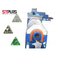Buy cheap Hot waste used scrap pet bottle recycling machine for Polyester staple fiber from wholesalers