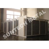 Wholesale High Pressure Shell And Tube Heat Exchanger 4000mm Length 18 Tons Weight from china suppliers