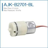 Wholesale brushless micro air pump from china suppliers