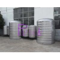 Wholesale Ion Exchanger City Water Treatment System RO Water Purifier Machine from china suppliers