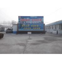 Buy cheap salted hog and sheep casings from wholesalers