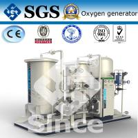 Wholesale Fully Automated 1 KW Medical Oxygen Generator 5-1500 Nm3/h Capacity from china suppliers