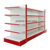 Buy cheap Supermarket shelves, Metal shelving from wholesalers