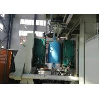 Quality 3 Layers Plastic Hdpe Blow Moulding Machine 500kg / H Plasticizing Capacity With for sale