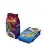 Laminated Material Flexible Packaging Side Gusset Custom Printed Animal Tortoise Feed Bag for sale