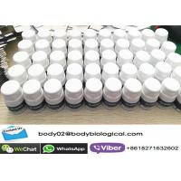 Wholesale CAS 171599-83-0 Sex Enhancing Drugs Sildenafil Citrate / Viagras With 100% Good Feedback from china suppliers