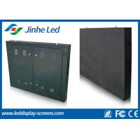 Buy cheap Waterproof P10 Outdoor Full Color LED Display Module Iron Cabinet from wholesalers